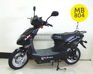 จักรยานยนต์ไฟฟ้า MB804