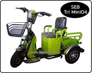 จักรยาน 3 ล้อไฟฟ้า SEB-Tri Mini04