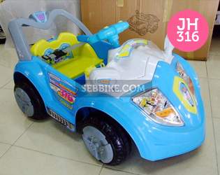 รถไฟฟ้าสำหรับเด็ก JH-316 (4 ล้อ)